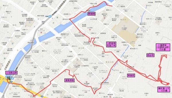 Nagasaki_Walk1_org.jpg