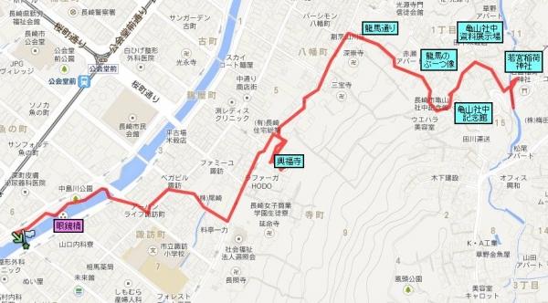 Nagasaki_Walk2_org.jpg