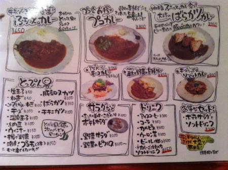 NambaPucoya_001_org.jpg