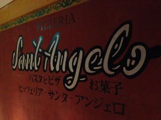 NambaSantAngelo_014_org2.jpg