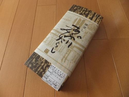 NamiyoshianDaikokucho_000_org2.jpg