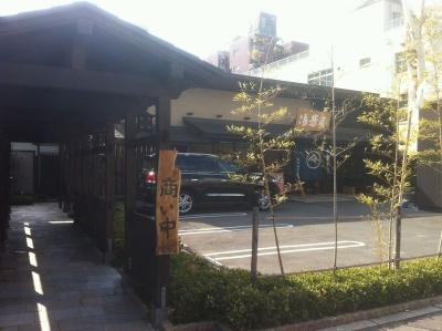 NamiyoshianDaikokucho_004_org.jpg