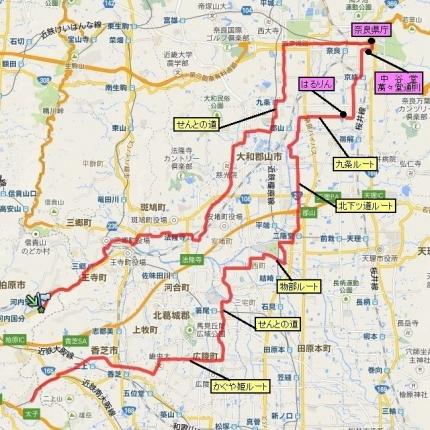 NaraKentyou_Route_org.jpg