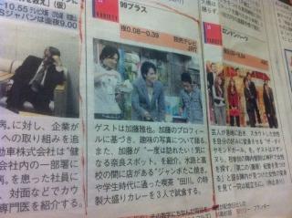 NaraTagawa_005_org2.jpg