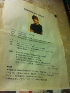 NaraTagawa_009_org2.jpg