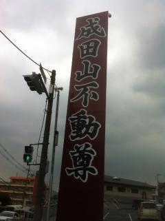 NeyagawaKouzuki_008_org.jpg