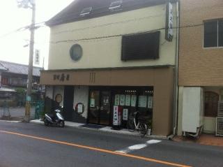 NeyagawaKouzuki_009_org.jpg