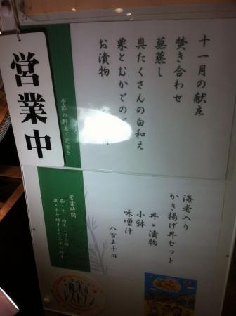 NishikiIkemasa_004_org.jpg