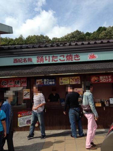 NishikiSAKuromamePan_001_org.jpg