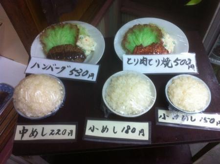 NishiohjiKadoya_001_org.jpg