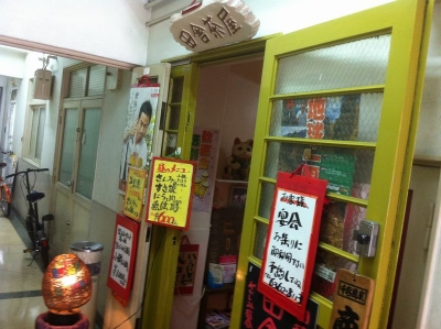 NishitenmaInaka_001_org.jpg