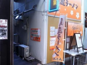 OkayamaKakouken_006_org.jpg