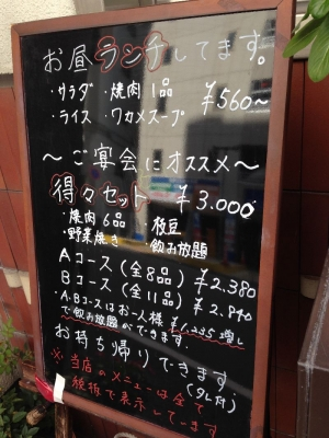 OkayamaYamaya_000_org.jpg