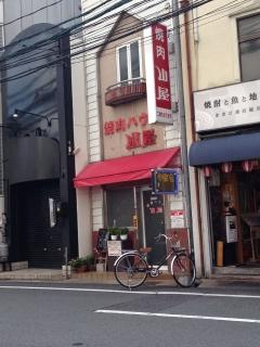 OkayamaYamaya_001_org.jpg