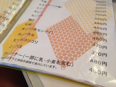 OkayamaYamaya_009_org.jpg