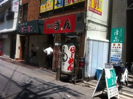 SakaiHigashiMenzaGin_000_org.jpg