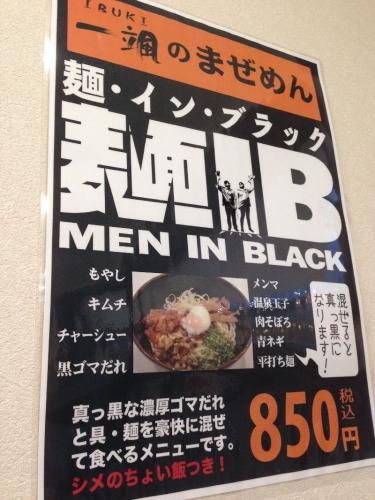 SakaiIbuki_101_org.jpg