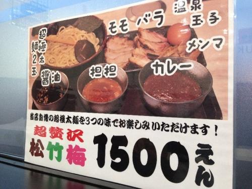 SakaiIbuki_102_org.jpg