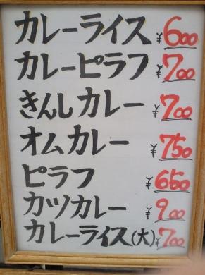 SakaiIse_000_org.jpg