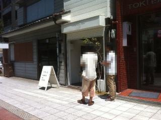 SakuragawaCanele_008_org.jpg