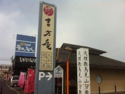 SakuraiKippouan_007_org.jpg