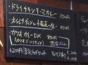 ShinsaibashiSimba_003_org.jpg