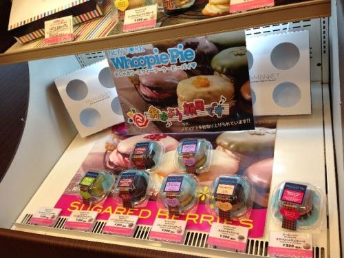 SugaredberriesSakai_005_org.jpg