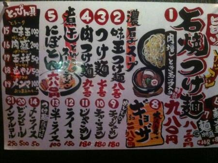 Taishi2ndMitsumasa_005_org.jpg