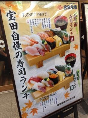 TakaradaMintKobe_000_org.jpg