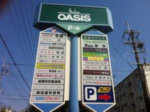 TakatsukiKaen_007_org.jpg
