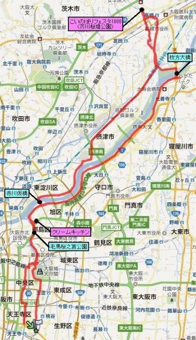 TakatsukiKoinobori_Route_org.jpg