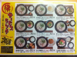 TobushijoKaido_000_org2.jpg
