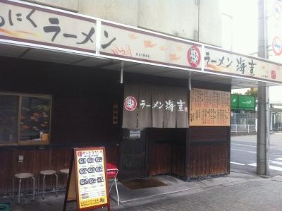 TobushijoKaido_009_org.jpg