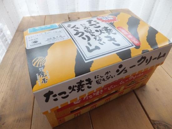 TorayaSunste_000_org.jpg