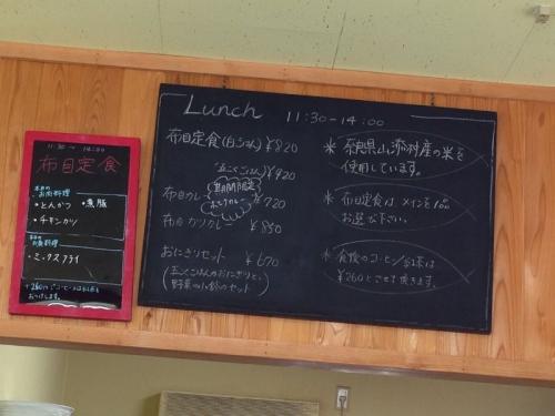 YamazoeBuranpoto_006_org.jpg