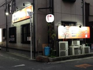 YataSakura8ban_000_org.jpg
