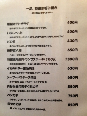 YataSakura8ban_002_org.jpg