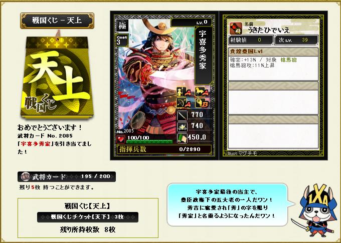 11_6ukita.jpg