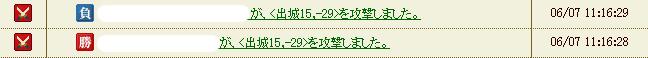 2013060816371594b.jpg