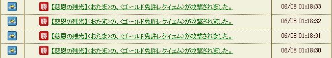 20130608163806696.jpg