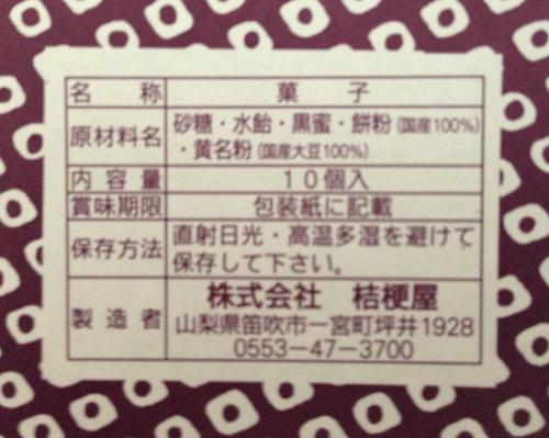 20130611035407353.jpg