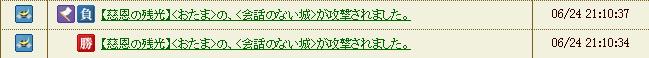 20130627025313753.jpg