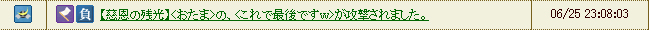 2013062702533452e.jpg