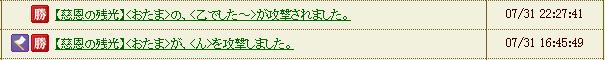 20130803020458626.jpg