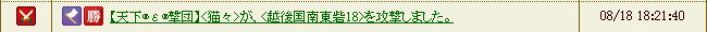201308201202101a0.jpg