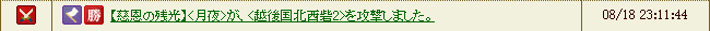 20130820120211859.jpg
