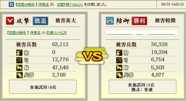20130820130524736.jpg
