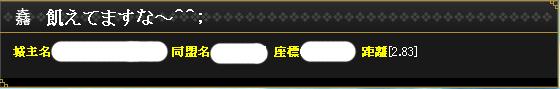 2013082702193789c.jpg
