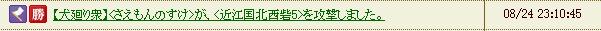 20130827032624bae.jpg