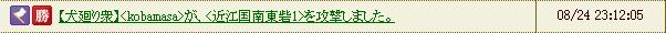 201308270326253c8.jpg